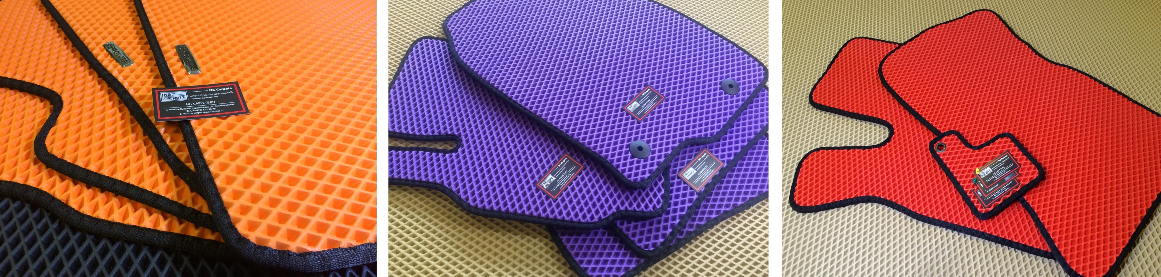 Коврики EVA от NG Carpets
